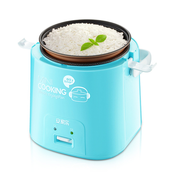 2019 hot sell electric multi functional rice cooker