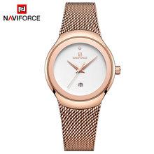 Женские часы NAVIFORCE, топ, роскошный бренд, для девушек, модные, повседневные, простой, стальной, сетчатый ремешок, наручные часы, подарок для де...(China)