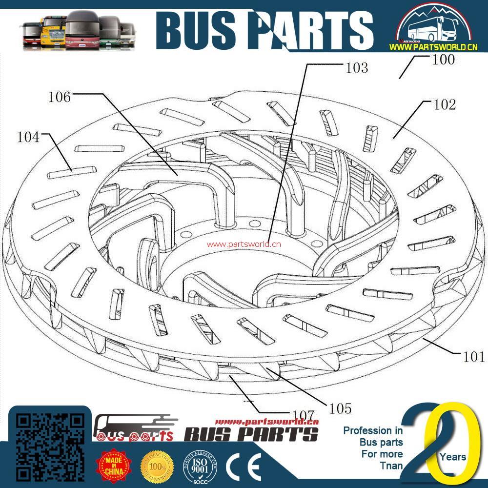 bus electromagnetic brake retarder