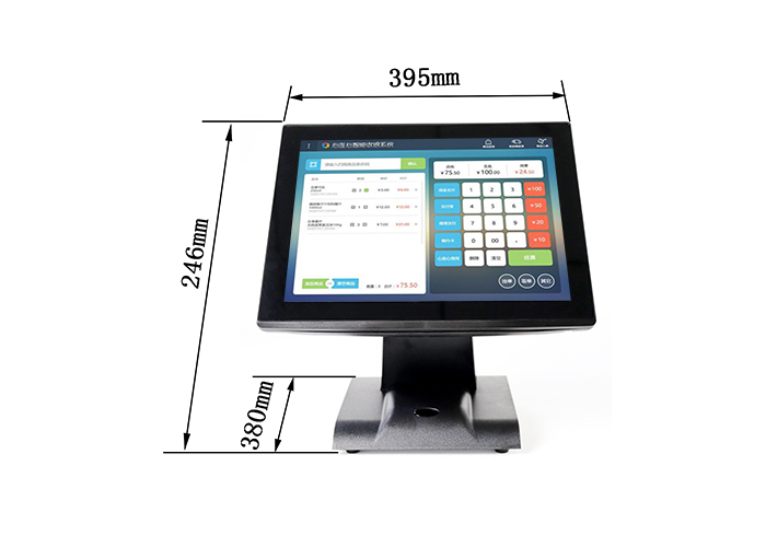 15 inch pos system touch screen with MSR