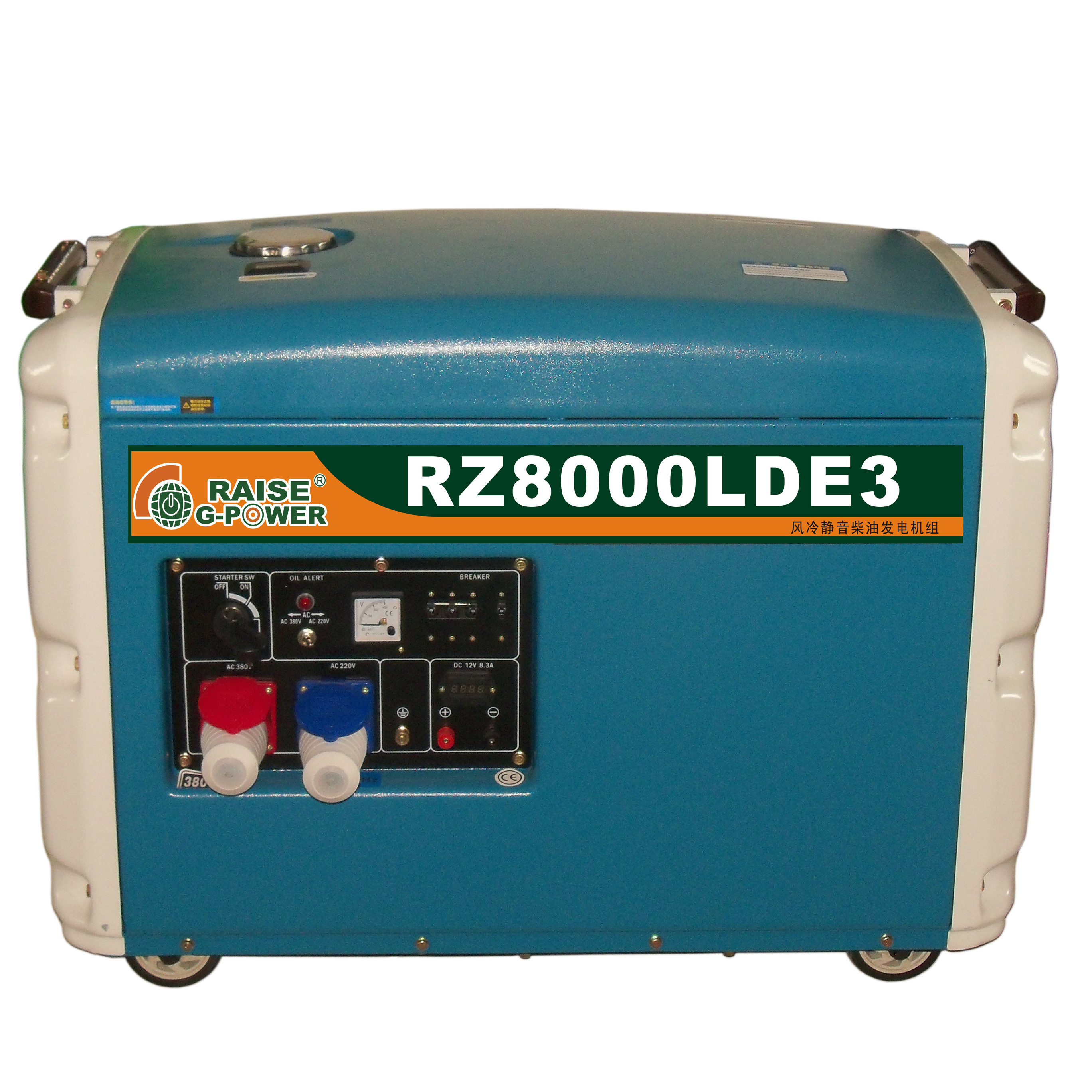 portable <strong>diesel</strong> generator
