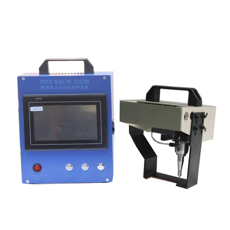 ZIXU heavy duty lcd control portable chassis number printing machine dot peen engraving machine handheld pin marking machine