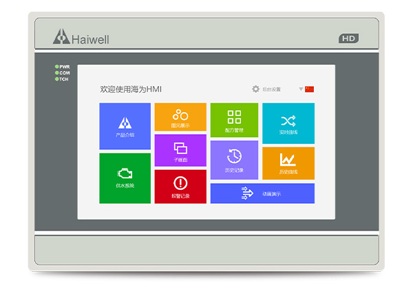 "Haiwell 1024x600 7"" IoT Cloud HMI HD HMI WIFI Ethernet4G/3G/2G  HMI  mask machine control"