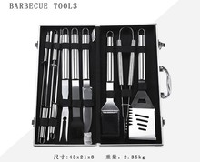 Outdoor <span class=keywords><strong>BBQ</strong></span> Tool 10 PCS rvs <span class=keywords><strong>BBQ</strong></span> Tool Set