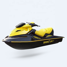 China factory promotion sale 1500cc China jetski for sale !