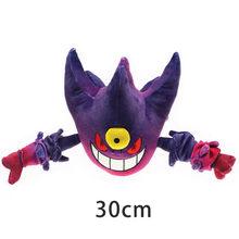 Аниме животные Покемон модель Эволюция Монстр фигуранс плюшевая набивка Litten Torracat Incineroar рождественские игрушки для мальчиков 33 см(Китай)