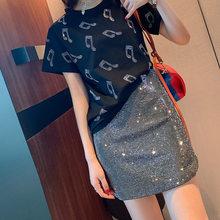 Горячая Распродажа) свободная футболка + юбка с большими карманами, два костюма, платье знаменитостей trill web, новинка весны 2020(Китай)
