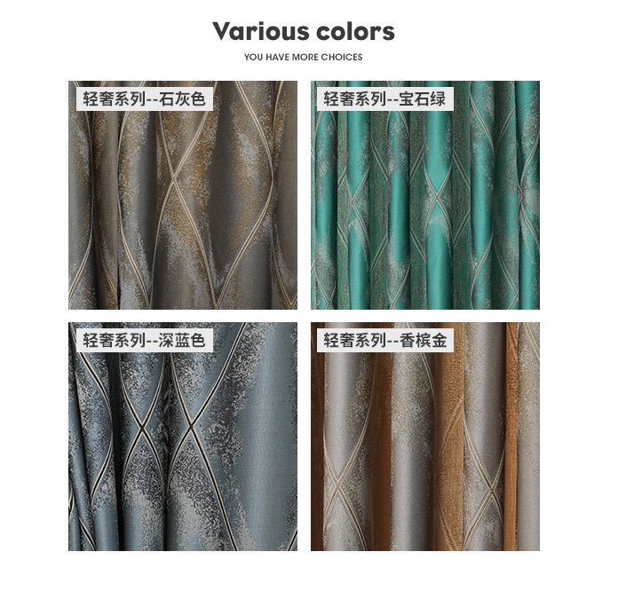 Top selling strip line style blackout fabric jacquard for modern room custom ready made curtain