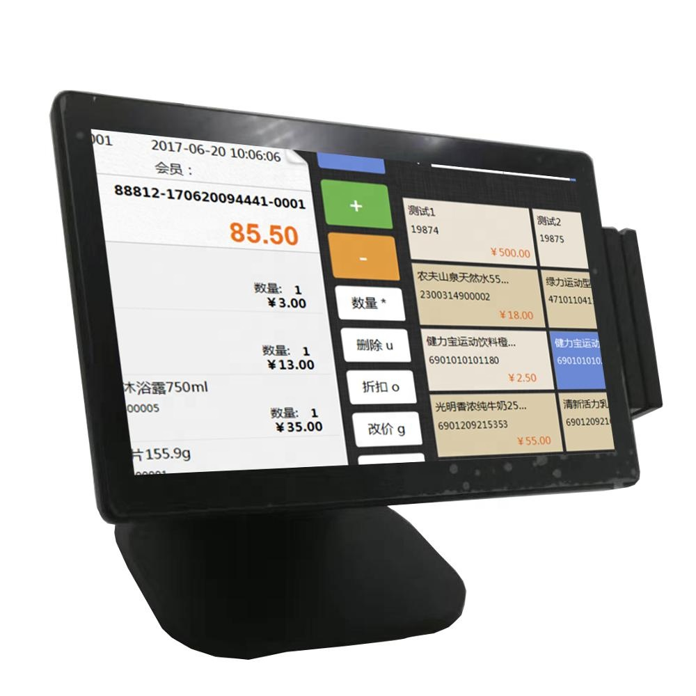 small business epos Factory