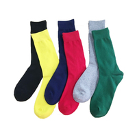 No MOQ wholesale knitted cotton solid color crew men socks