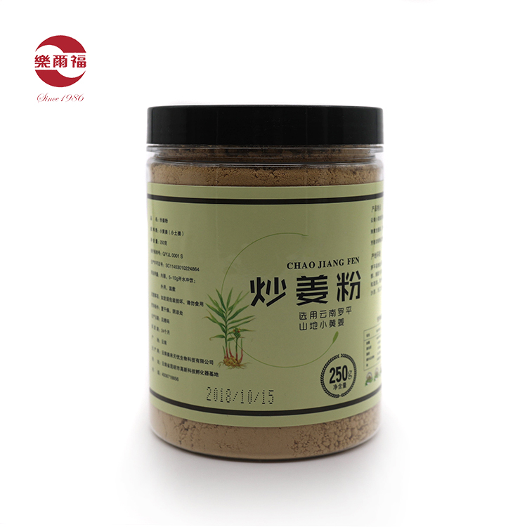 Wholesale warm stomach organic ginger tea powder