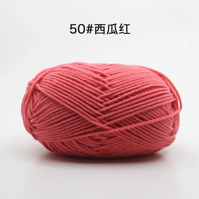 Classical elegance cheap price organic yarn make from milk cotton