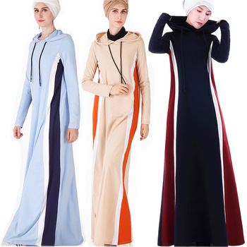 Women Spring and Summer Wear Muslim Sports Color Matching Long Abaya Dress