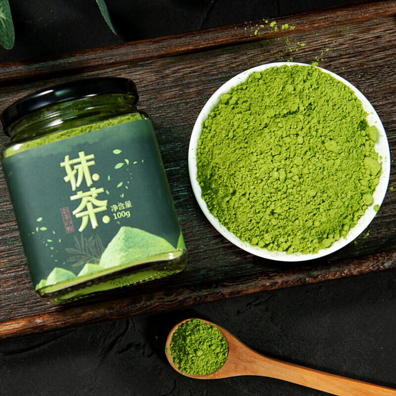 100% Natural and Delicious Matcha Green Tea Japanese Flavour Matcha With Private Label - 4uTea   4uTea.com