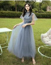 Новинка, пыльные синие комбинированные Платья для подружек невесты с аппликацией, Осенние Румяна для невесты, вечерние бальные платья для в...(Китай)