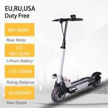 48V 800W электрический скутер 144km Расстояние складной электрический велосипед с сиденьем 36A литиевая батарея электрический скейтборд(Китай)