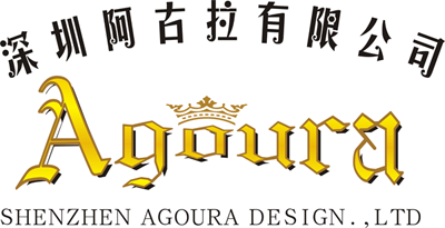 AGOURAShenzhen Design Co., Ltd.