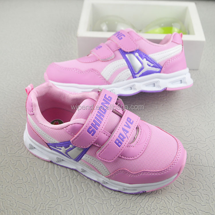 Latest Autumn Boy And Girl Soft Sole Casual Shoes Breathable Woven Children Sport Shoes Wholesale