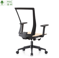 Office chair parts executive office chair parts components swivel office chair parts components spacer