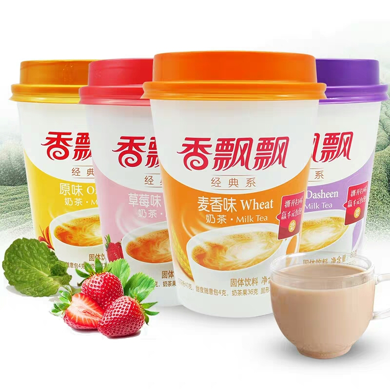 wholesale milk tea chinese famous instant milk tea Xiangpiaopiao milk tea powder - 4uTea | 4uTea.com