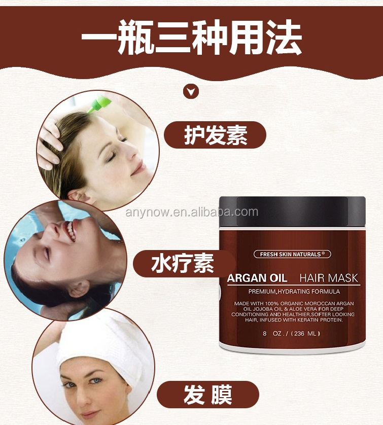 Damaged Hair Treatment Deep Moisturizing Smoothing Ointment Cream Hair Conditioner