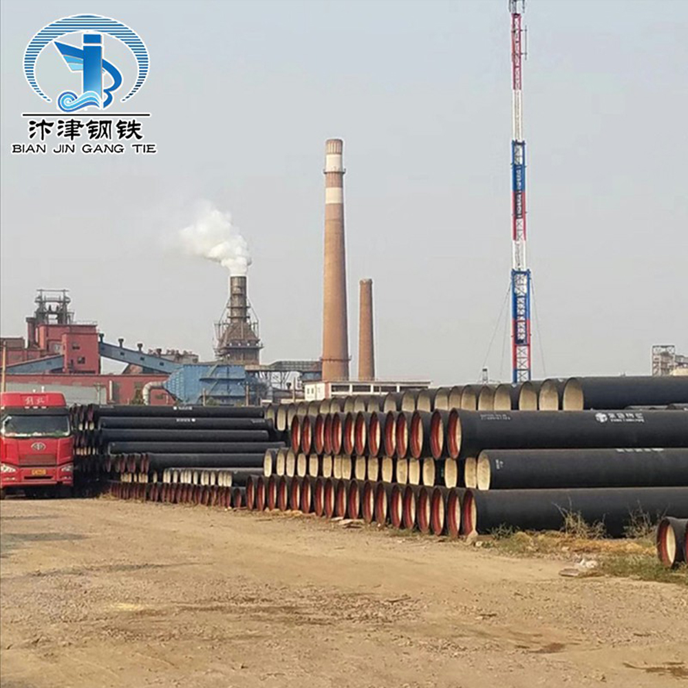 China manufacturer price water K7 K9 ductile iron cast pipe for engineering