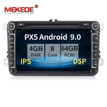 8 ''2DIN IPS + DSP Android 9.0 Xe DVD Player Cho VW <span class=keywords><strong>Volkswagen</strong></span> Magotan Caddy Passat CC Polo Golf <span class=keywords><strong>amarok</strong></span> Cho TIGUAN Cho Jetta
