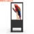 Tahan Air 55 65 Inch Android Billboard Advertising Display Outdoor Digital Signage Kios