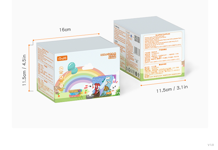 Educational washable book gift box 6 books or 12books a set  rainbow cloth book for baby