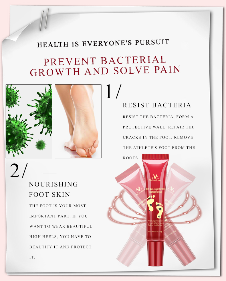 15g Fungal Nail Treatment Feet Care Essence Anti Fungal Infection Feet Repair Herbal Relieve Beriberi Treatment Cream