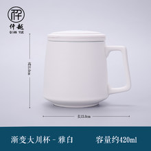 Простые матовые кружки для чая, керамические чашки для разделения чая на заказ, ретро офисные кружки для воды, фильтр Xicara, кофейные кружки, к...(Китай)