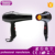 Wholesale Best Professional Salon Hair Dryer Electric Ionic Infrared Function Power Blow Dryer