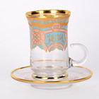 6 Pieces Glass Cup and Saucers Turkish Arabic Moroccan Tea Cup Set