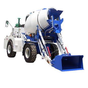 Hot sale industrial self loading concrete mixer machine with lift price in India/Malaysia