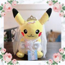 Пикачу Свадебные влюбленные пара плюшевая мягкая игрушка кукла мягкая игрушка Милая девочка подарок на день рождения новый год(Китай)