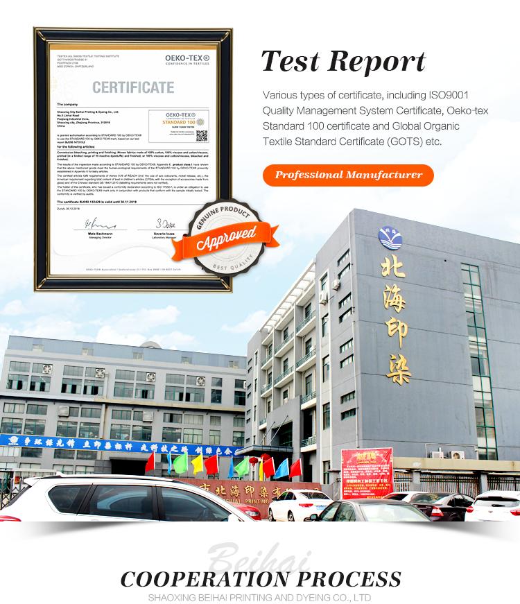 Çin fabrika batik tasarım 100% dijital baskılı Rayon Poplin kumaş pijama için