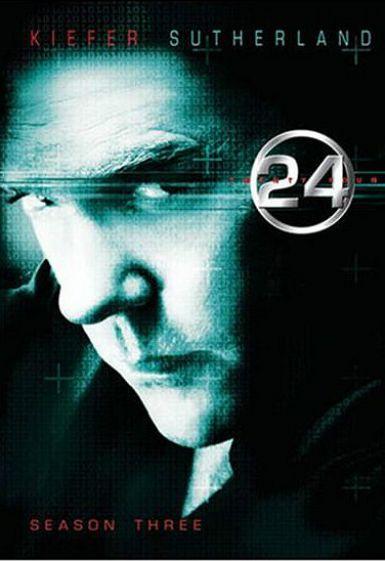 24小时 第三季