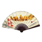 Fan Mini Hand Fan Rechargeable Hand Push Mini Fan Fold Hand Fan
