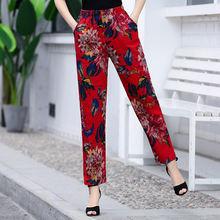 Boho 2020 принт Новая эластичная резинка на талии женское летнее пляжное тонкое повседневное корейское платье-карандаш Женская одежда размера ...(Китай)