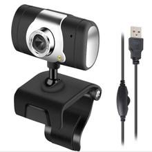 USB 1080P HD веб-камера Компьютерная камера ноутбук со встроенным микрофоном HD видеоконференции онлайн-курс(Китай)