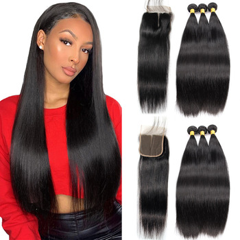 Factory wholesale 100 human hair weave, 10a grade cuticle aligned raw virgin hair, brazilian hair bundles with closure