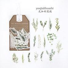 JIANWU 45 листов серии «лечебный сад», стикер Васи папей, ретро альбом для скрапбукинга с растениями, сделай сам, наклейка для журнала, каваи(Китай)