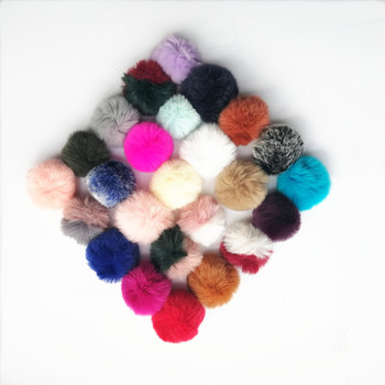 Hot selling covered faux fur pom poms balls mirror lip gloss