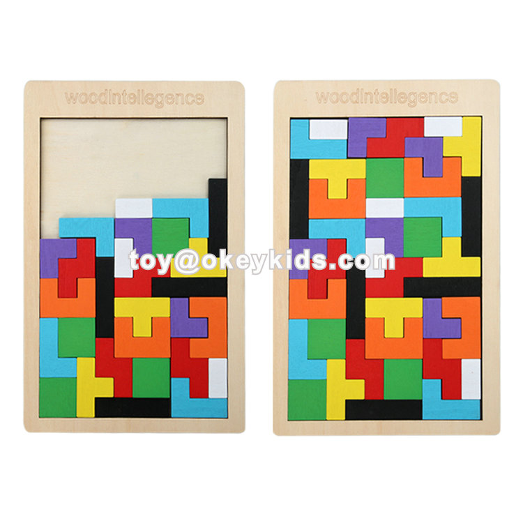 2020 intelligent wooden puzzle/custom jigsaw puzzle/3d puzzle game