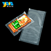 /product-detail/custom-printed-heat-seal-resealable-vacuum-food-storage-bags-60561512520.html