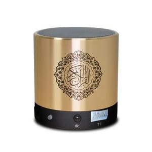 Equantu holy islamic gifts mini quran digital reading speaker blue-tooth remote control quran player SQ200
