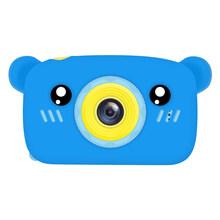 Цифровая мини-камера для детей, 2-дюймовый HD-экран, заряжаемый реквизит для фотографии, милый подарок ребенку на день рождения(China)