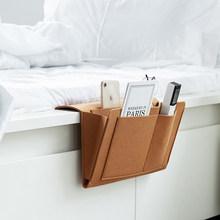 Прикроватная войлочная сумка для хранения с карманами, кровать, диван, стол, подвесной органайзер для телефонов, журналов, планшетов, пульто...(Китай)