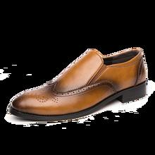 Мужские парадные Туфли-броги в стиле джентльмена, свадебные туфли из лакированной кожи, кожаные оксфорды на плоской подошве, официальная об...(China)