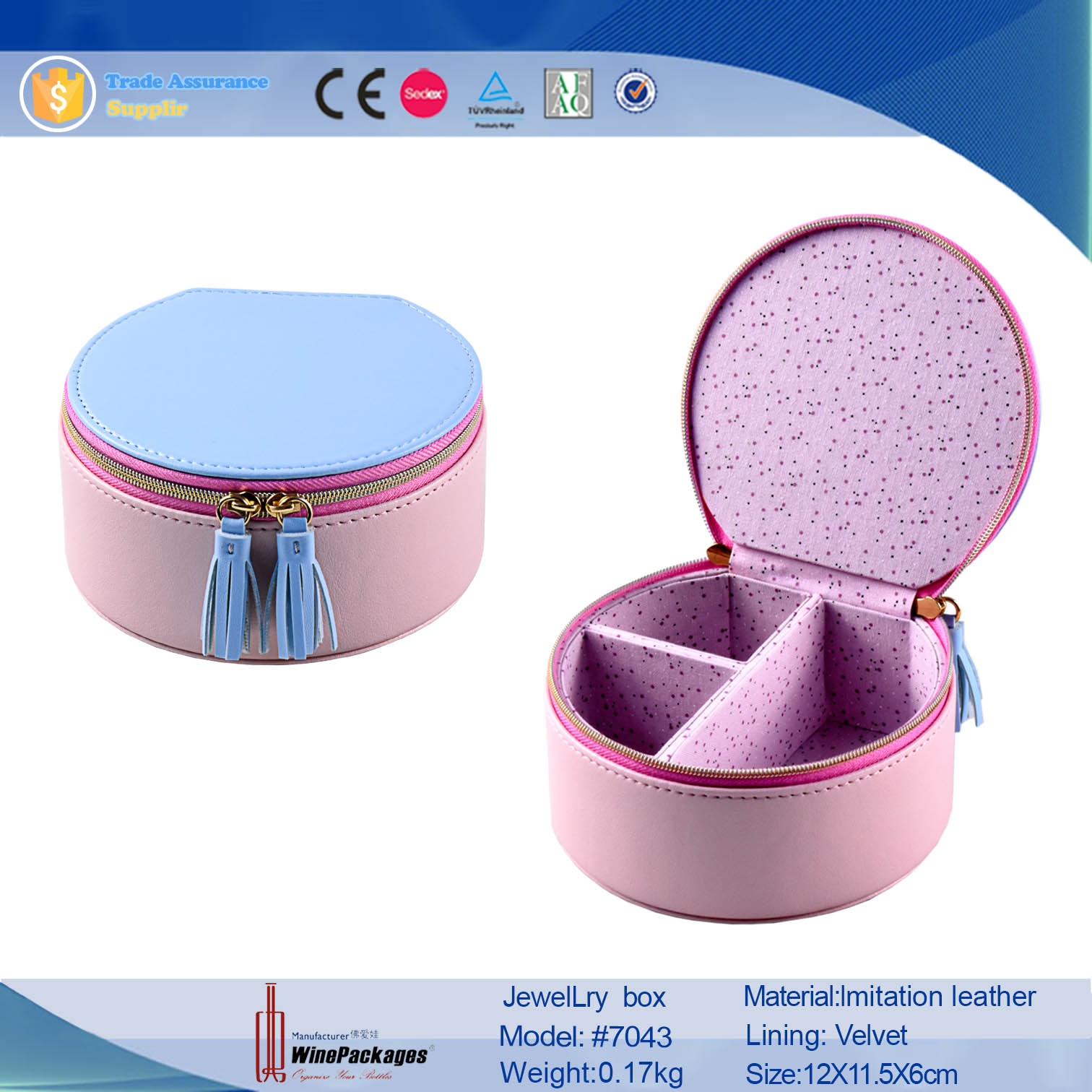 Custom high end functional round leather jewelry storage box bangle bracelet jewelry box